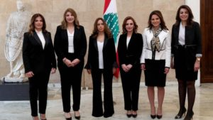 the women ministers posing for an official non-mixed photo